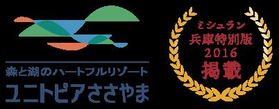 unitopia_logo_img3